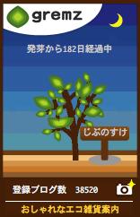 c0111410_1963449.jpg