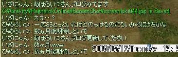 a0103887_11532018.jpg