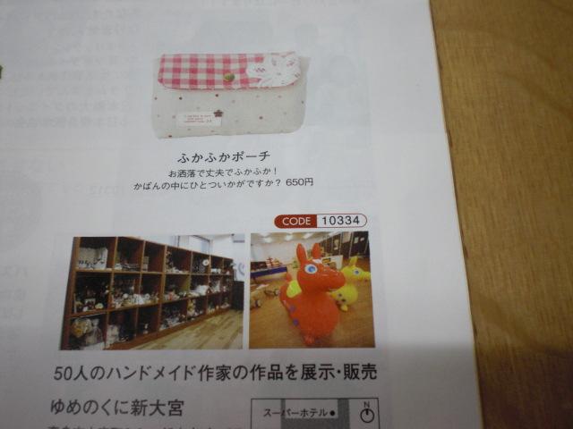 c0199535_2148882.jpg