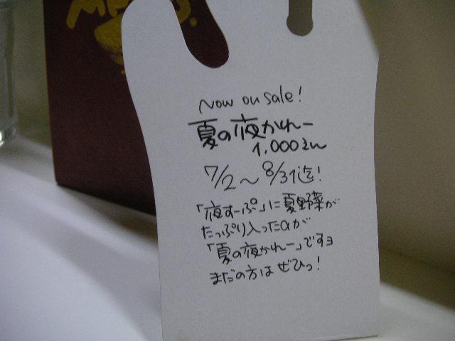 e0138754_1656181.jpg