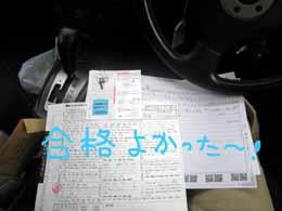 e0069615_2014038.jpg