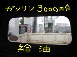 e0069615_20141852.jpg
