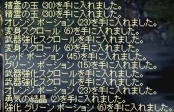 c0013975_1433025.jpg