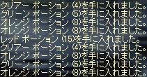 c0013975_1443422.jpg