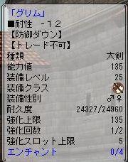e0080379_104514.jpg