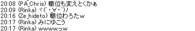 c0146263_11334423.jpg