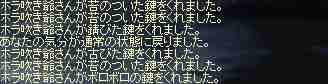 e0064647_17302146.jpg