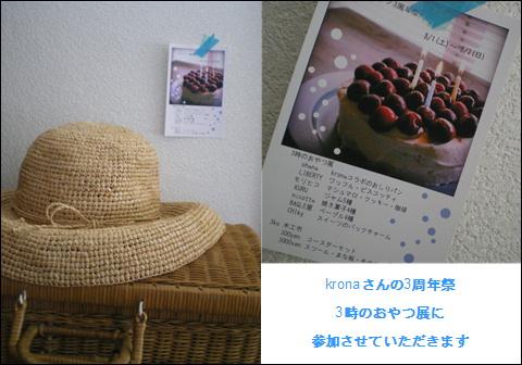 c0001302_14225367.jpg