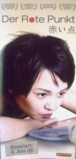 c0156907_1635594.jpg