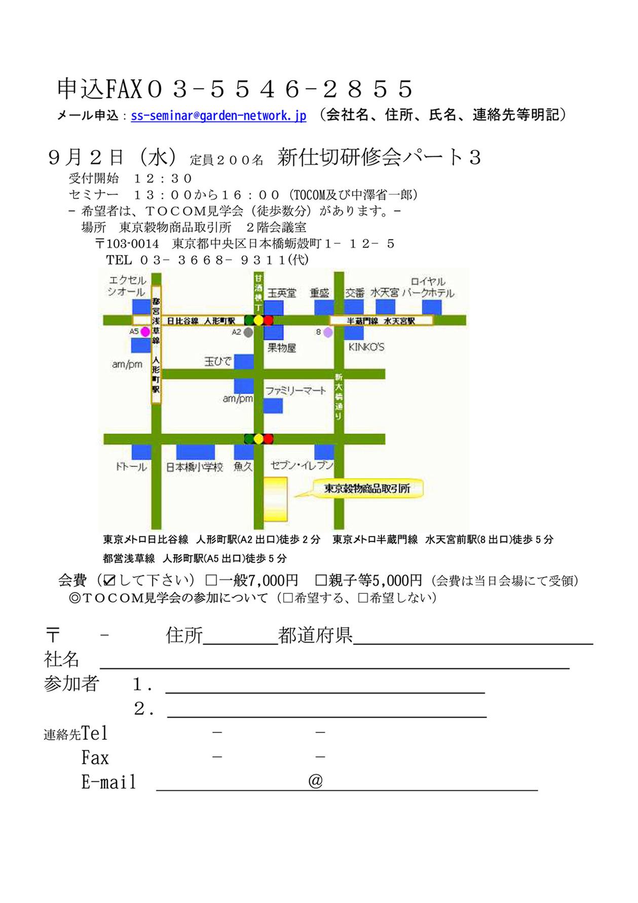 c0179808_18233775.jpg