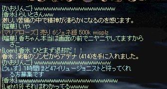 e0174950_17574089.jpg
