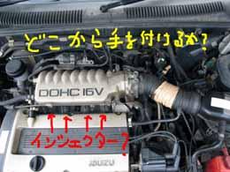 e0069615_20214432.jpg