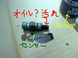 e0069615_20223034.jpg