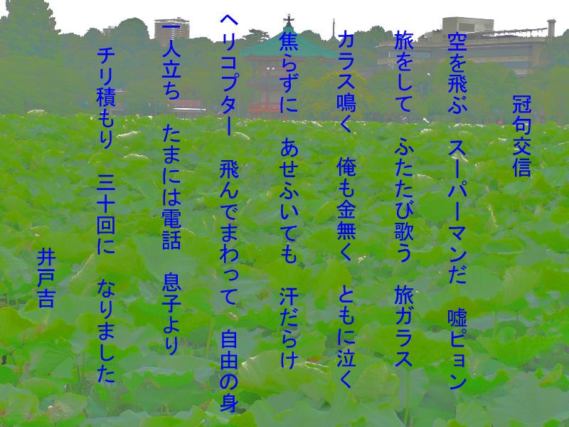 c0192843_20302025.jpg