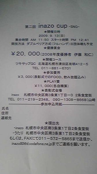 a0064366_16294037.jpg