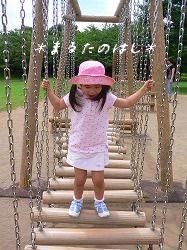 c0164603_2116818.jpg