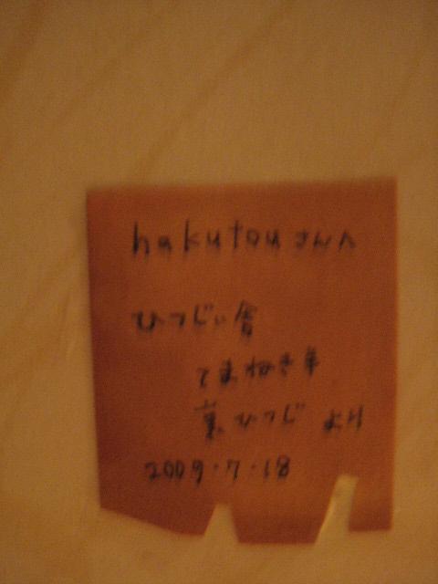 c0192970_18303916.jpg