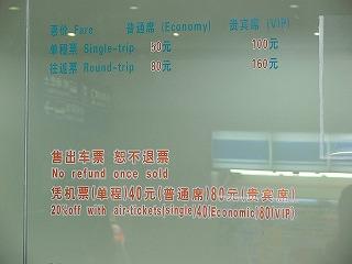 c0153302_1761659.jpg