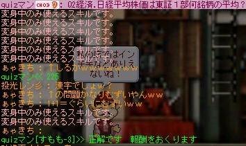 a0114051_161226.jpg