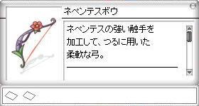 c0188279_116412.jpg