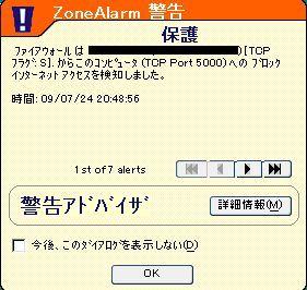 a0028609_211111.jpg
