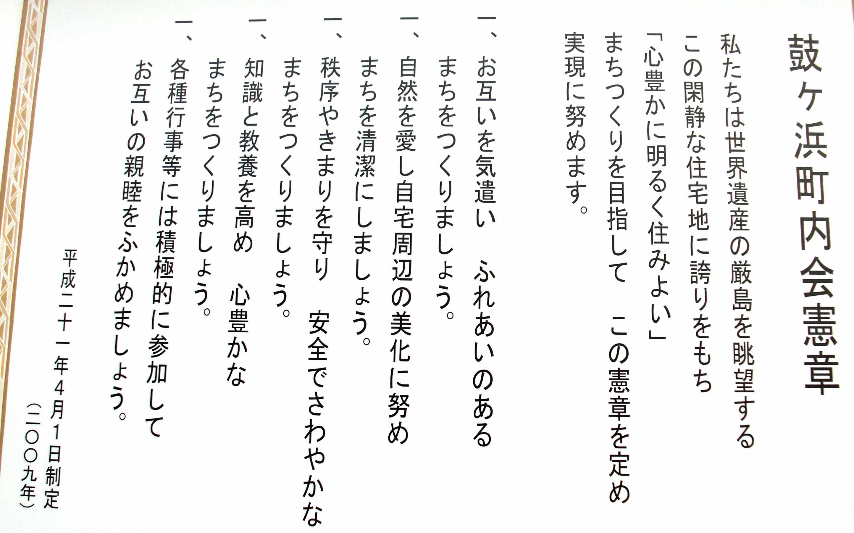 e0125014_20165116.jpg