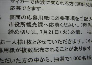 c0125996_7234233.jpg
