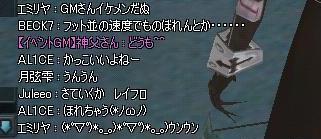 e0184863_83229.jpg