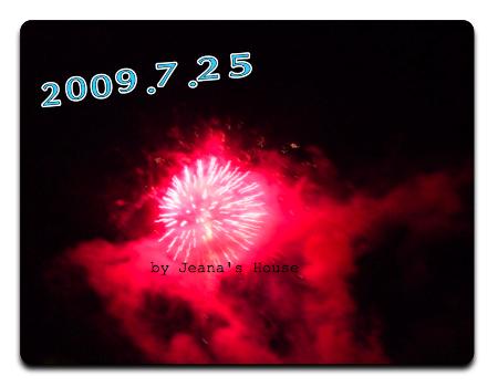 c0194666_22393684.jpg