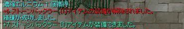 c0188279_15575363.jpg
