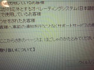 e0047488_21111150.jpg