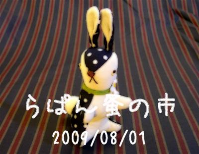 e0063600_18571956.jpg