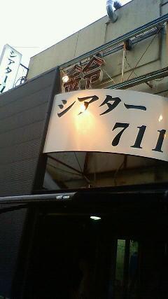 e0082758_10251935.jpg
