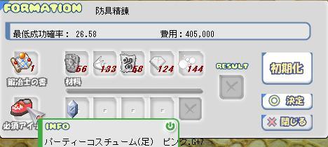 c0193232_171822.jpg
