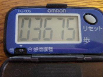 a0054240_20503212.jpg