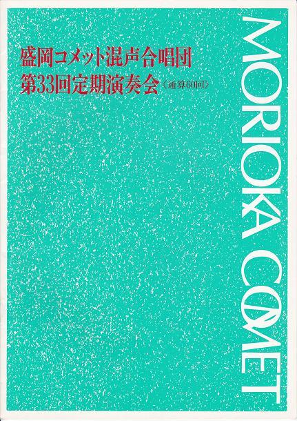 c0125004_1905187.jpg