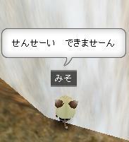 c0183660_0572126.jpg