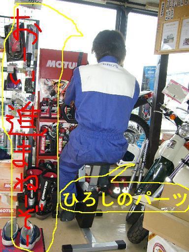 c0080863_16322032.jpg