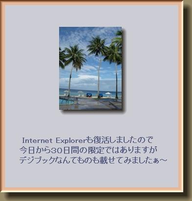 c0180182_15504852.jpg
