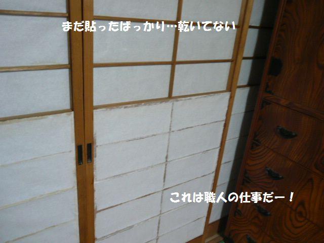 e0094407_19343850.jpg