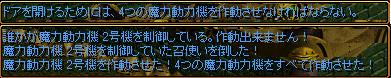c0081097_16373111.jpg