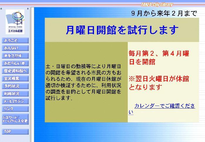 e0070880_10511911.jpg