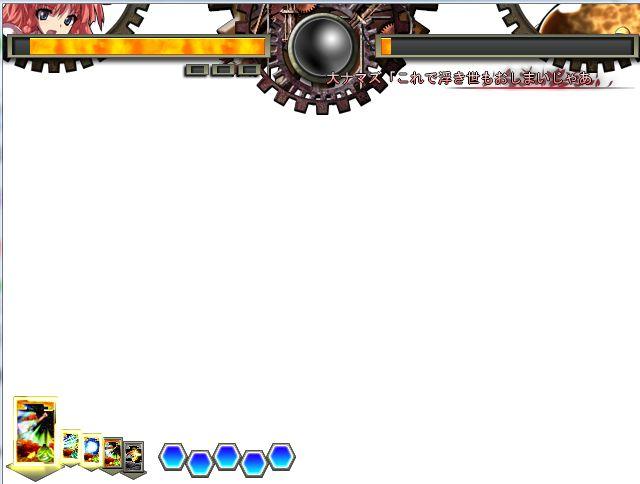 c0179455_18242135.jpg