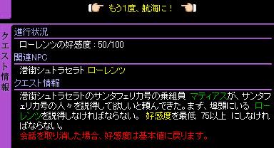 c0081097_1775281.jpg