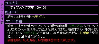 c0081097_1781393.jpg