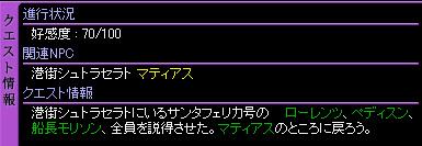 c0081097_17856100.jpg
