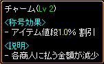 c0081097_1791282.jpg