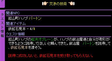 c0081097_22172320.jpg