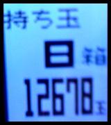 c0133755_2121787.jpg