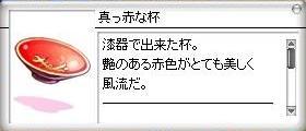 c0188279_095787.jpg